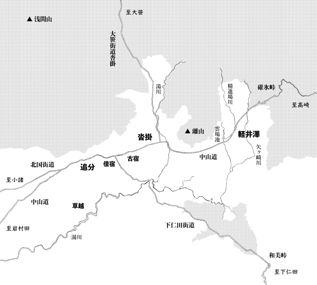 浅間三宿地図
